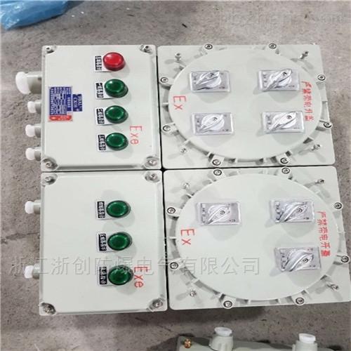 加油站ExdIICT4铝合金防爆动力配电箱