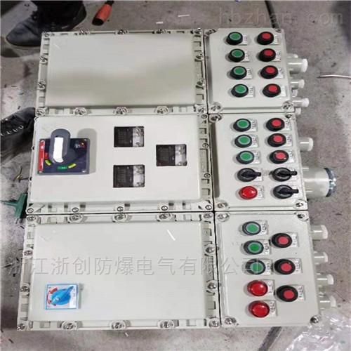 自限温电伴热带防爆温控照明配电箱