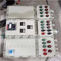BXMD自限溫電伴熱帶防爆溫控照明配電箱
