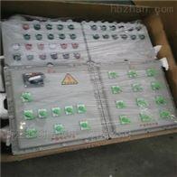 BXMD麵粉廠粉塵車間防爆照明配電箱