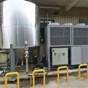 BSL-230ASE风冷螺杆冷水机