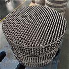 350型316L不锈钢孔板波纹规整填料