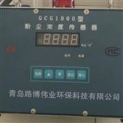 LB-GCG1000在线式粉尘浓度监测仪(新)