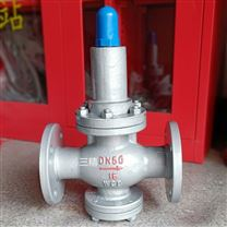 水用低压减压阀