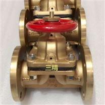 黄铜法兰隔膜阀