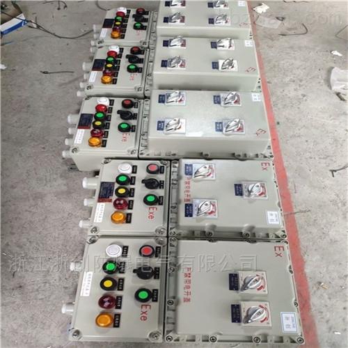 仪表电伴热防爆照明配电箱