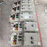 BXMD仪表电伴热防爆照明配电箱