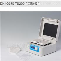 TS200微孔板恒温振荡器
