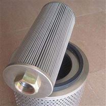 FBX-25x30黎明液压油滤芯