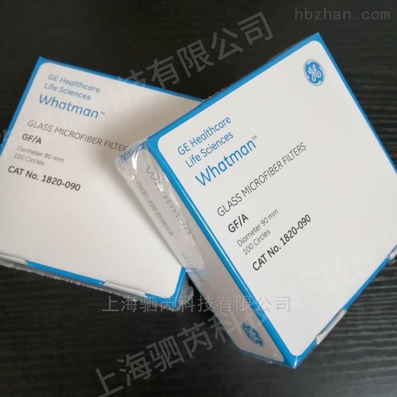 whatman孔径1.6um玻璃纤维滤膜