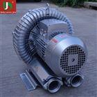 3KW低噪音鱼塘增氧高压旋涡风机