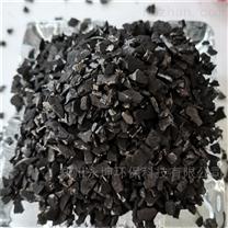 鹤岗椰壳活性炭