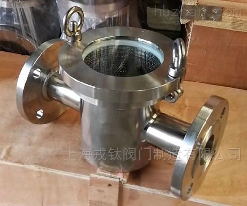 dn40~100乙醇汽油干燥器