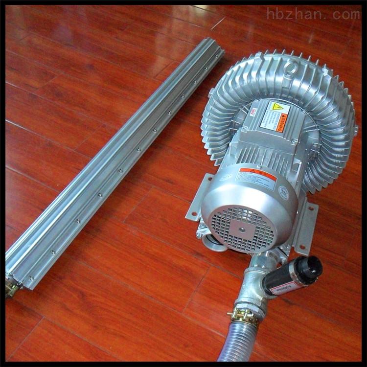 超声波清洗用不锈钢风刀