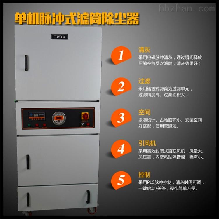 脉冲反吹工业吸尘器MCJC-5500
