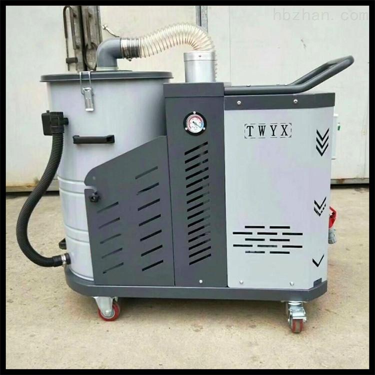 移动式DH-1500工业吸尘器