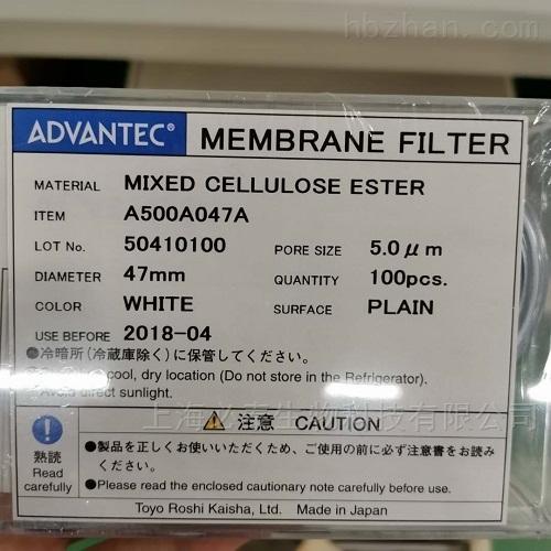 日本ADVANTEC 混合纤维素滤膜 规格5um47mm