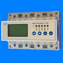 网络电力仪表ACUREV1302