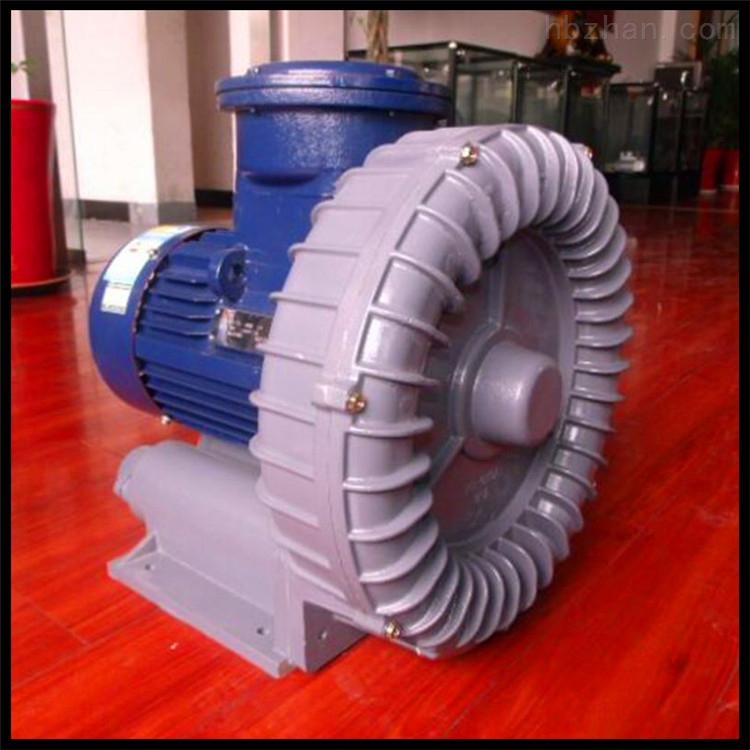 FB-5(4kw)气体防爆高压风机