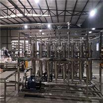 乳清废水处理膜分离工艺-膜过滤器生产商