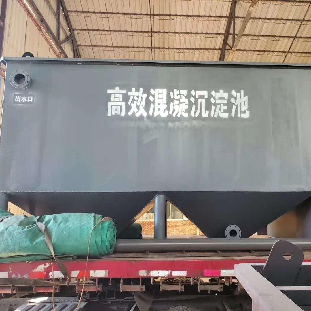 脱硫废水混凝一体化设备
