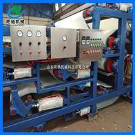 YC-YLJ洗砂废水压滤机