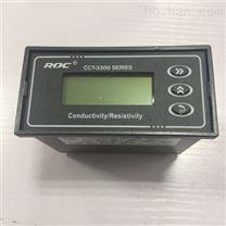 电导率仪CCT-3320V/CCT-5320/CCT-8320