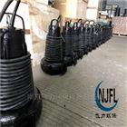 WQ型潜水排污泵的选型依据