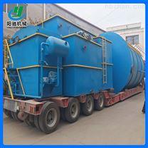 食品厂废水处理设备 溶气气浮机
