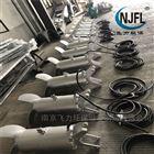 QJB不锈钢冲压式潜水搅拌机生产厂家