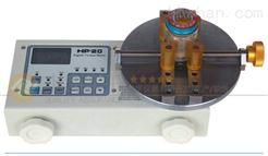 扭矩测量厂家直销1-25N.m扭矩测试仪 扭力测量仪价格