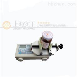 扭力仪SGHP数显瓶盖扭力仪如何