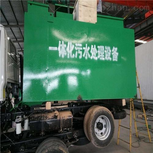 东阳屠宰肉类加工废水处理设备定制