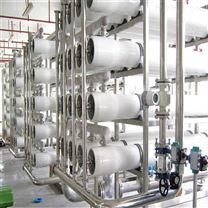 菊花酒除杂膜澄清设备-无菌膜过滤器