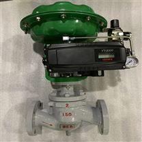 ZJHP-16P 不锈钢气动薄膜调节阀 流量控制阀