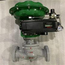 ZJHP-16P 不銹鋼氣動薄膜調節閥 流量控制閥