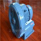 RB-022纺织机械配套高压鼓风机