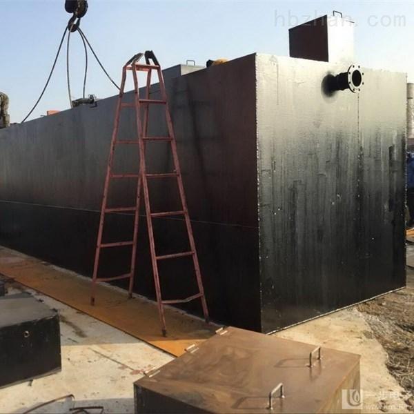 洛阳农村地埋污水处理设备生产厂家