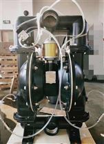BK-50粉泵