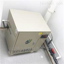 美容院污水處理儀器