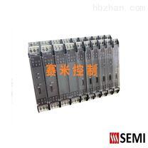 配电隔离器ZHGL-56