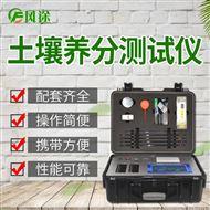 FT-Q6000多参数土壤养分检测仪