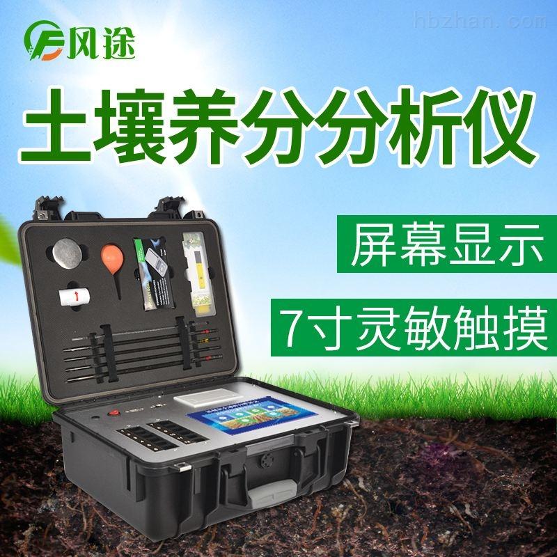 土壤成分检测仪价格