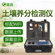 FT-Q4000测土施肥仪器