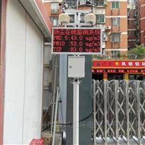 泉州市扬尘在线监测系统 CPA,CCEP联网