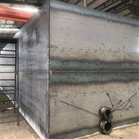 厂区宿舍污水处理设备