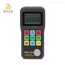 RJH-110高精度超声波测厚仪管件板材厚度