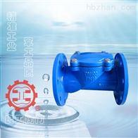H44X橡胶瓣止回阀 上海良工