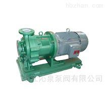 沁泉 ZMD防爆型氟塑料自吸磁力泵