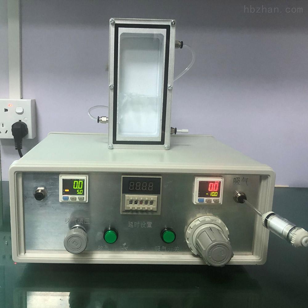 美容器防水测试仪